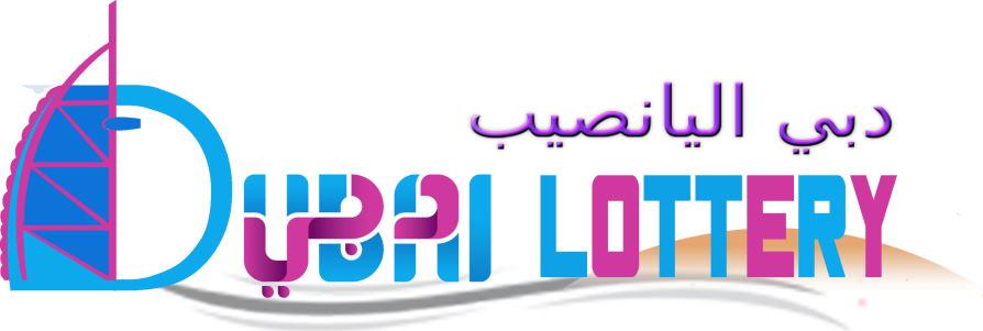 Dubai lottery